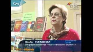 23 апреля - Международный день книг и авторского права
