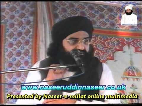 Majlis-E- Hussain (Noon Islamabad)  Pir Syed Naseeruddin naseer R.A - Episode 64 Part 1 of 1