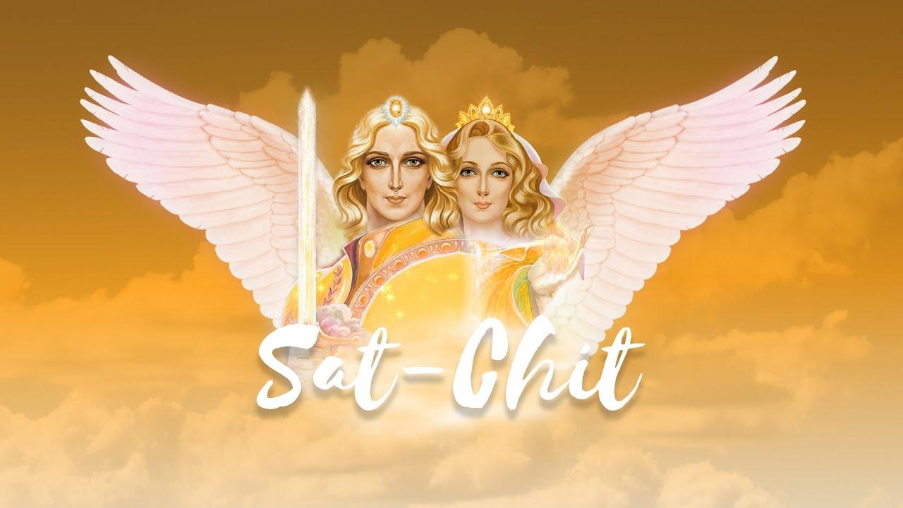 Arcangel Uriel Y Aurora Sanación Angelical Y Abundancia Divina Llave Tonal Canalizada Youtube