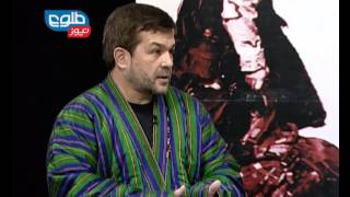 TOLOnews 18 January 2014 FARAKHABAR / فراخبر ۱۸ جنوری ۲۰۱۴