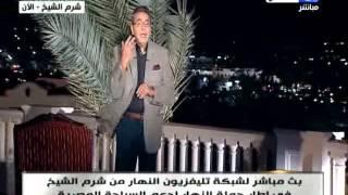 اخر النهار - محمود سعد : اطالب الفنادق ذات الاسعار المتواضعة تقديم عروض على المحطات الفضائية.