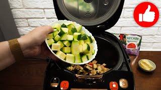 Беру Кабачки и Баклажаны и готовлю потрясающую Вкуснятину в мультиварке Супер быстро и просто