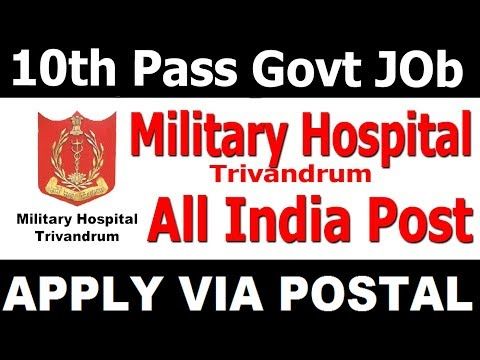 Latest Govt Job 10th Pass Military Hospital | Defence Job | All India Post 2017