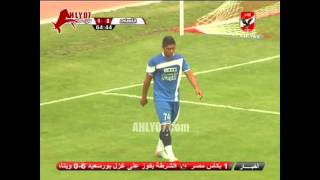 هدف سيراميكا كليوباترا الأول في الأهلي مقابل 2 وديا 23 مارس 2016