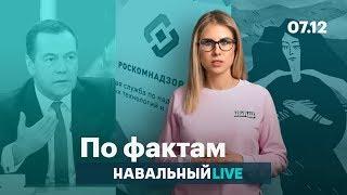 🔥 Снижение бедности на 200%. Убийства чести. Блокировка проекта Навального