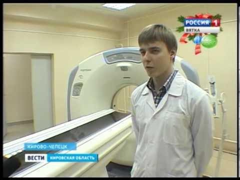 Кирово-Чепецкая ЦРБ (ГТРК Вятка)