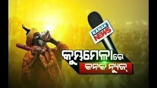 Kanak News Ground Zero Report On