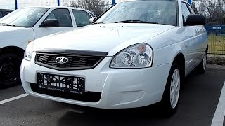 LADA Priora седан White Edition за 491 000 рублей