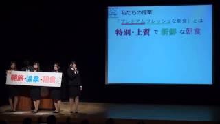 学生アイデアコンテスト2012 in那須塩原 2012年12月2日(日) 那...