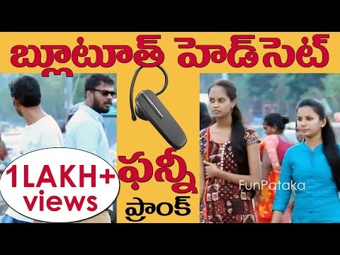 Bluetooth Headset Prank in Telugu | Pranks in Hyderabad 2018 | FunPataka