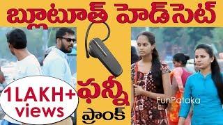 Bluetooth Headset Prank in Telugu | Pranks in Hyderabad 2018 | FunPataka