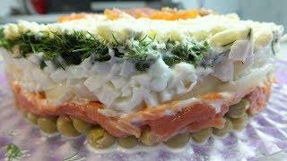 Праздничный салат с красной рыбой и маринованным луком