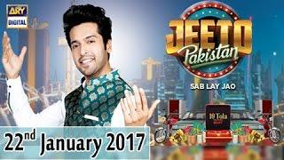 Jeeto Pakistan - Karachi Kings Special - 22nd January 2017 - ARY Digital