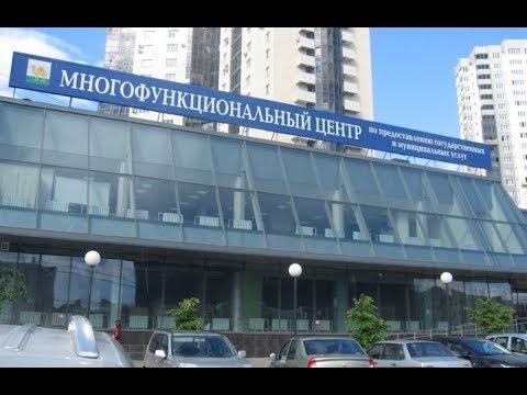 Работа — На Две Недели, Москва