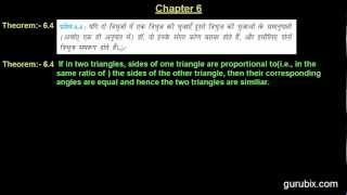 Hindi : Theorem 6.4 : If in two triangles, sides of one triangle... Ch 6 | Math for Class X for CBSE