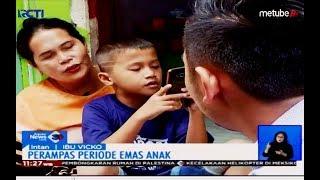 Vicko, Bocah yang Alami Kecanduan Gadget hingga Mata Memerah - SIS 25/07