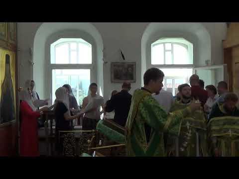 Херувимская песнь Кедров отец 21 08 19