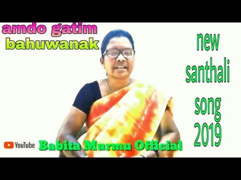 //AMDO GATIM BAHUWANAK //SINGER BABITA MURMU //NEW SANTHALI VIDEO SONG//