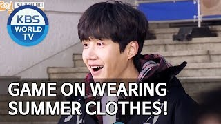 Game on wearing summer clothes! [2 Days & 1 Night Season 4/ENG/2019.12.29]