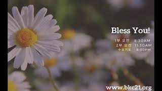 벤살렘 연합감리교회 한어회중 실시간 온라인 예배 3/28