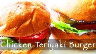 Teriyaki Chicken Burger Recipe