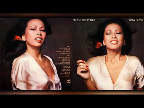 笠井紀美子 (Kimiko Kasai) - 11 - 1976 - We can Fall in Love [full album]