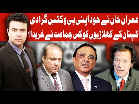 On The Front With Kamran Shahid - 18 April 2018 - Dunya News