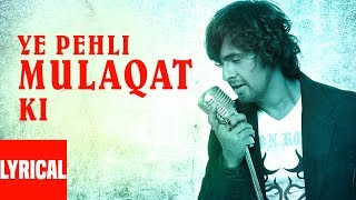 ye-pehli-mulaqat-ki-al-song-super-hit-hindi-album-deewana-sonu-nigam-hits