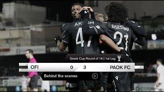 H παρακάμερα του ΟΦΗ-ΠΑΟΚ - PAOK TV