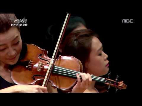 Clara-Jumi Kang: R. Schumann, 3 Romances, Op. 94