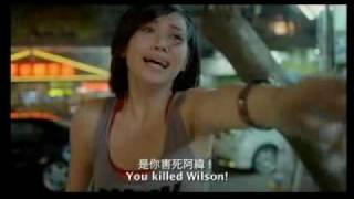Forgive and Forget [Movie Trailer 2008] - Hong Kong