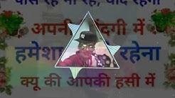DJ remix song Tujhse bichhad kar Jinda Hai Jaan bahut Sharminda hai DJ remix love song DJ Abhishek