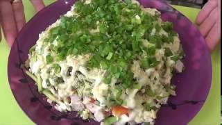 Салат Необычный с копченой курицей и авокадо