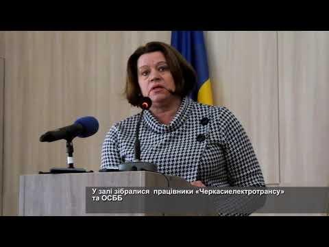 Телеканал АНТЕНА: Сесія черкаської міськради знову не відбулася