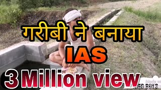 IAS Motivational Video.||Poor Boy Struggle