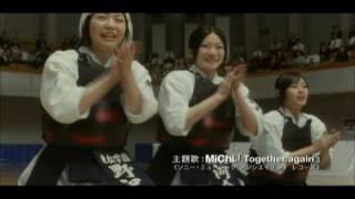誉田哲也原作のベストセラー小説を映画化した青春スポーツ・ドラマ。対...