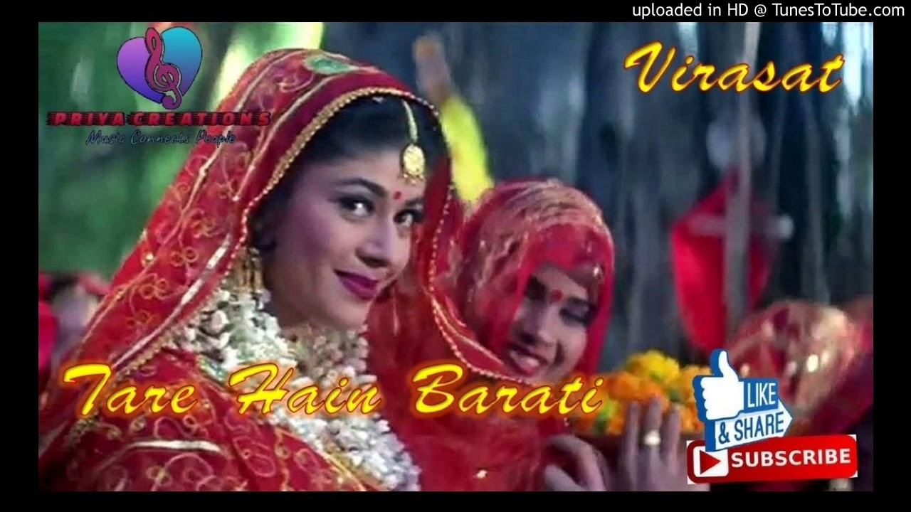 Download Tare Hain Barati ❤️  Virasat (movie)   Anil Kapoor, Tabu, Pooja Batra & Amrish Puri