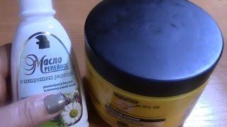видео Средства для укрепления и роста волос