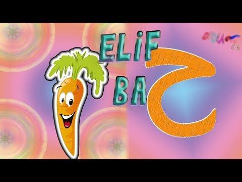 Elif Ba Şarkısı | Elif Ba Öğreniyorum | Elif Ba | Didiyomtv