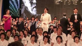 오연준(합창) -  고향의 봄,  우리의 소원은 통일 /윤이상 탄생 100주년 기념 시민 대 음악제 (20170909,통영)