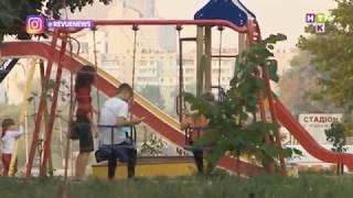 видео Ребенок в безопасности