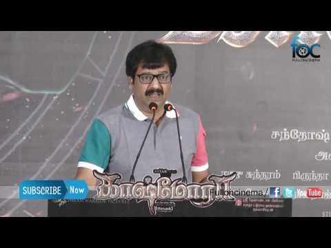 Actor Vivek comedy speech at Kashmora press meet  - Fulloncinema