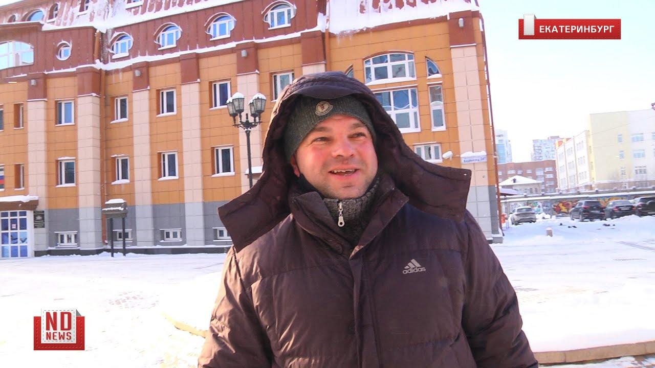 –30 градусов. Уральцы морозов не боятся