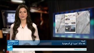 انتشار مرض الجرب في أكثر من محافظة في السعودية