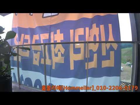 홈믈리에[Hommelier] 평지&버스정류장 30초 신현리신축빌라 어반빌리지(기준층)