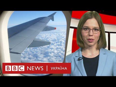 Імунні паспорти і стерильний багаж: як через пандемію зміняться польоти ? Випуск новин 28.05.2020
