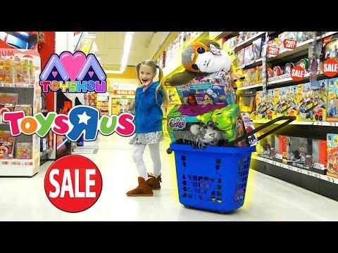 Toys R Us Derby Uk Sale
