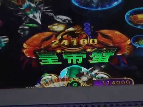 ocean king 2/ocean monster plus/ king of treasure plus fishing games machine