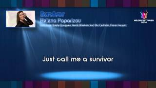 "Helena Paparizou - ""Survivor"" (Karaoke version)"
