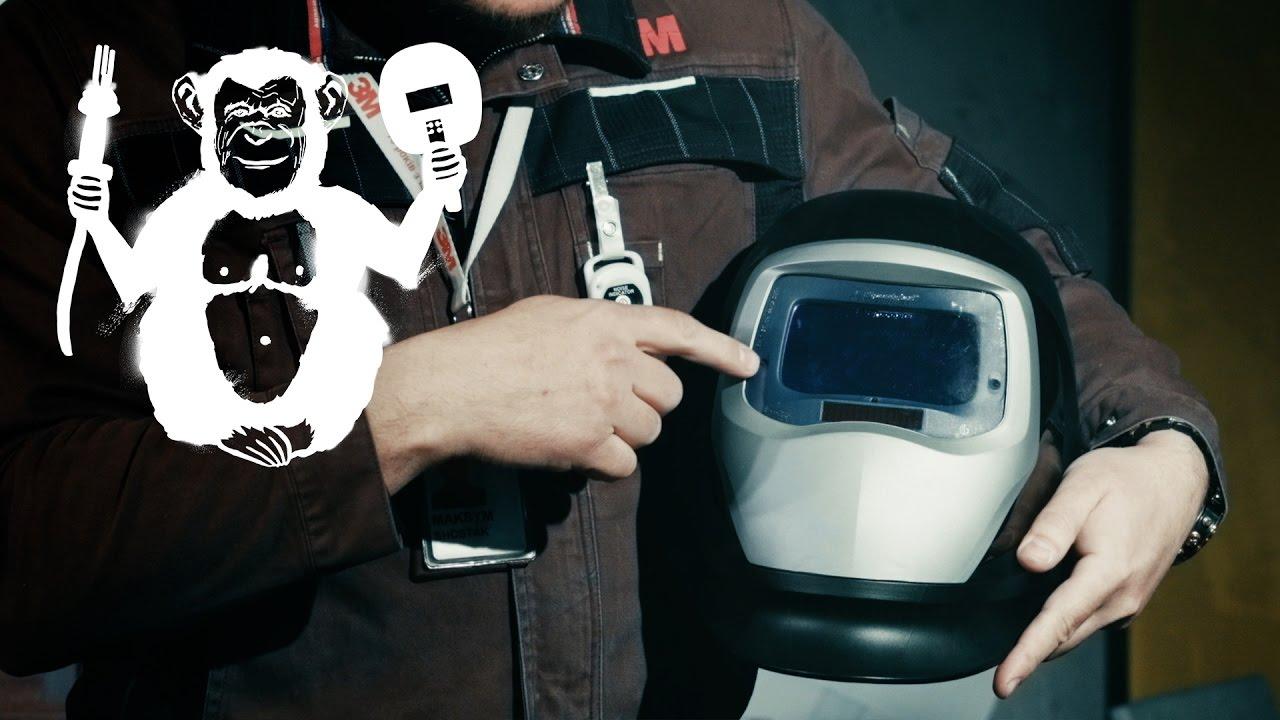 Как работает маска хамелеон 3M (SpeedGlas) - Территория сварки